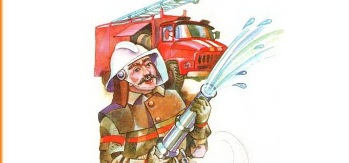 Поздравления на пожарный день
