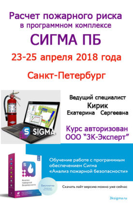 112-sigma