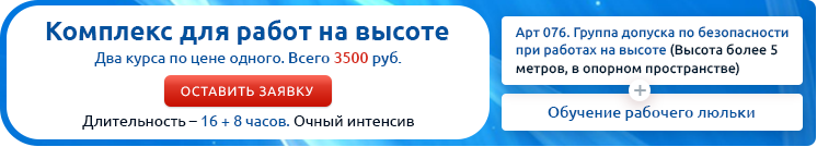 20181016_pk-pb_banner-hor-76+lul