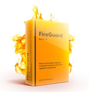 fireguard3