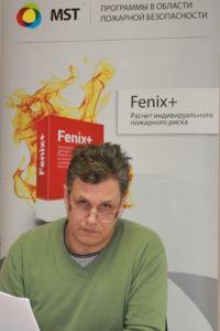 luzoev_fenix