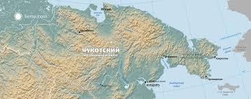 chukotka1