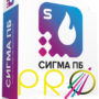 sigma_pro_sq