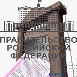 novyy-poryadok-litsenzirovan